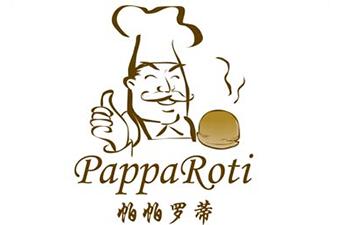 Paparo Siti