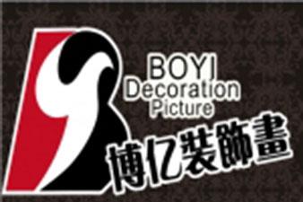Boyi Decorative Painting