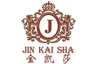 Kim Kai Sha