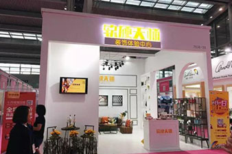 Soft and Hard Tianshi Decoration Experience Center Re-opens in Shenzhen Exhibition 2017