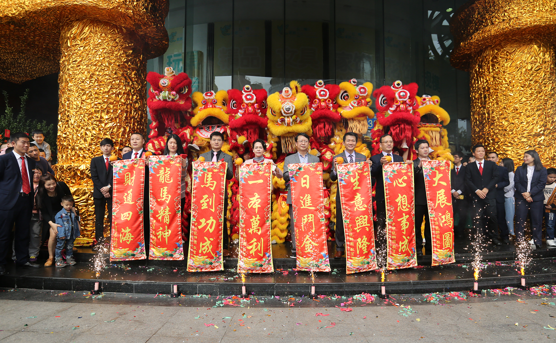 Wanling Square to celebrate the Spring Festival, Qi Xianrui, a mighty lion