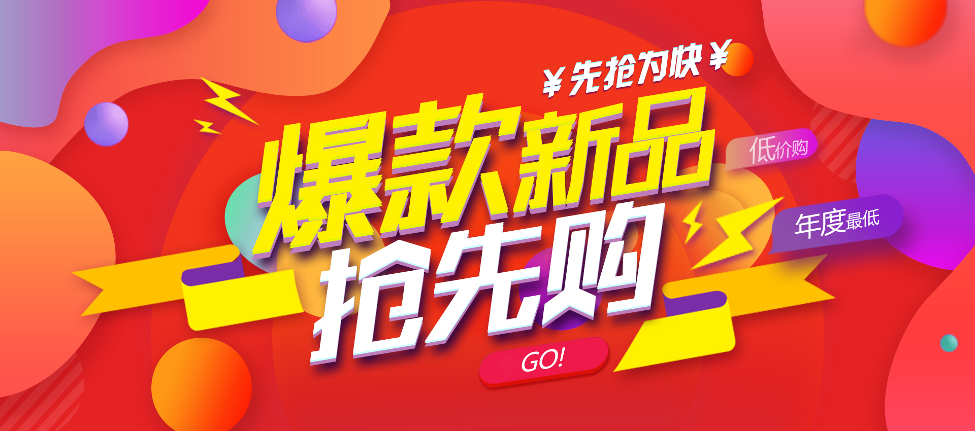 Wanling Plaza First Purchasing Festival Competition for Shuang11 Activities