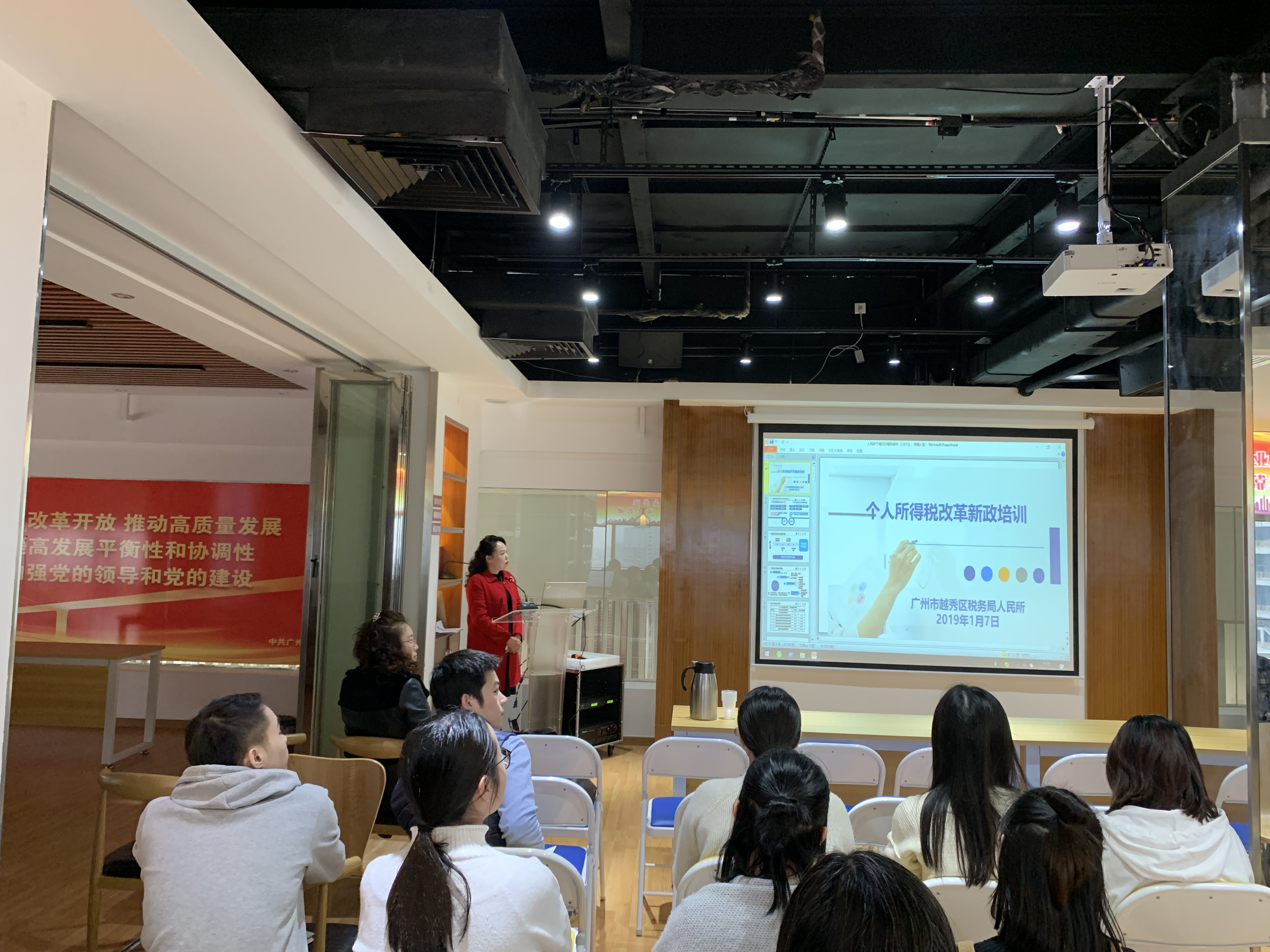 Wanling Square Develops New Deal Training for Personal Income Tax Reform